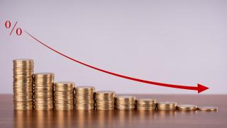 Low interest rates 2
